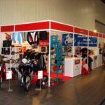 Galeria Motocykl EXPO 2007 (1/39)