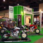 Galeria Motocykl EXPO 2007 (8/39)