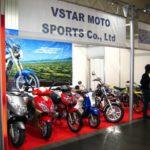 Galeria Motocykl EXPO 2007 (15/39)