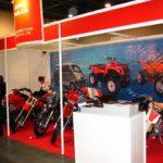 Galeria Motocykl EXPO 2007 (19/39)